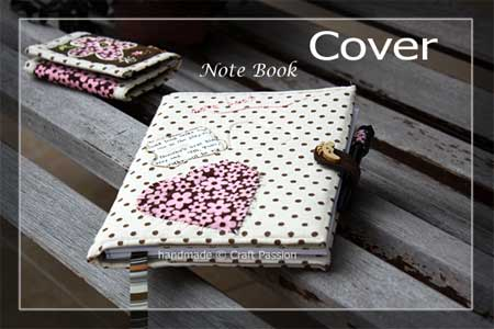 6 Free Fabric Book Cover Tutorials Love To Sew