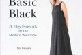Basic Black: 26 Edgy Essentials for the Modern Wardrobe