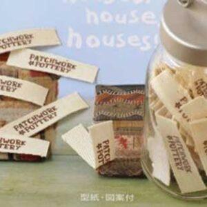 DIY Woven Labels
