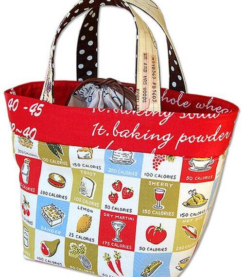 Lunch Bag – Free Sewing Tutorial